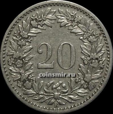 20 раппенов 1897 Швейцария.