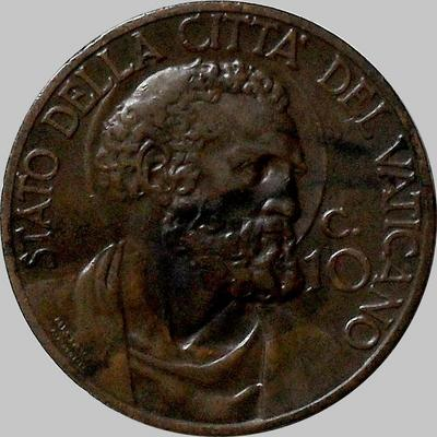 10 чентезимо 1932 Ватикан.