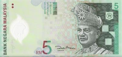 5 ринггит 2004 Малайзия.