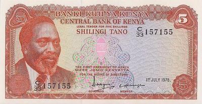 5 шиллингов 1978 Кения.