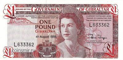 1 фунтов 1988 Гибралтар.