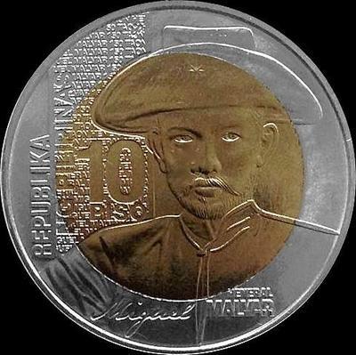 10 песо 2015 Филиппины. Мигель Малвар.
