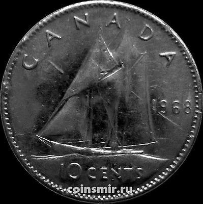 10 центов 1968 Канада. Парусник.