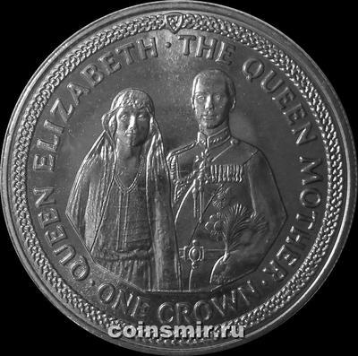 1 крона 1985 остров Мэн. 85 лет Королеве-Матери. (2)