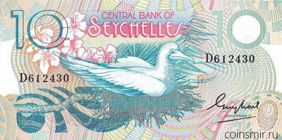 10 рупий 1983 Сейшельские острова.