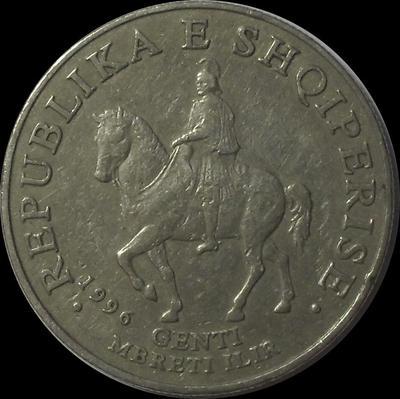 50 лек 1996 Албания.