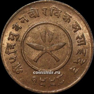 2 пайсы 1941 Непал.