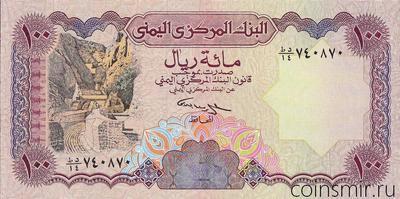 100 риалов 1993 Йемен.