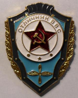 Знак Отличник ВВС.