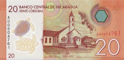 20 кордоб 2015 Никарагуа.