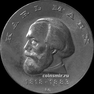 20 марок 1968 Германия ГДР. Карл Маркс.