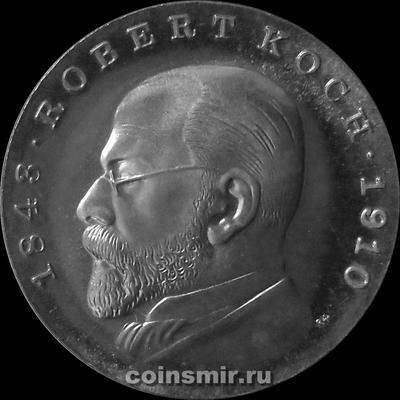 5 марок 1968 ГДР. Роберт Кох.