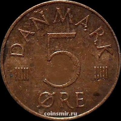 5 эре 1975 S;В Дания.
