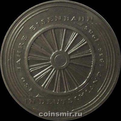 5 марок 1985 G ФРГ. Немецкие железные дороги.