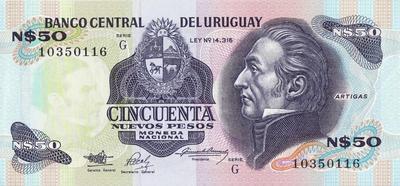 50 новых песо 1988-1989 Уругвай.