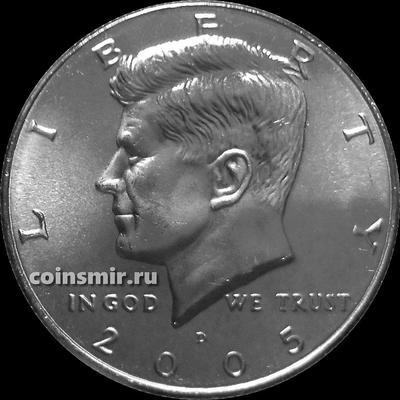 1/2 доллара 2005 D США. Джон Кеннеди.