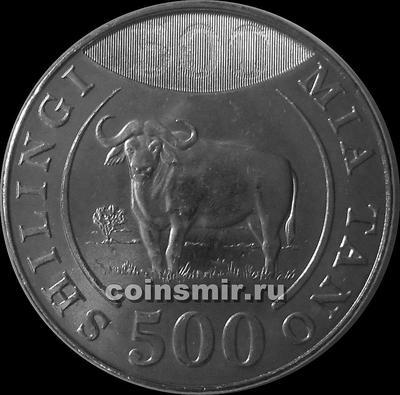 500 шиллингов 2014 Танзания. Буйвол.