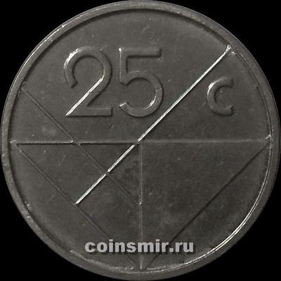 25 центов 2009 Аруба. (в наличии 2012 год)