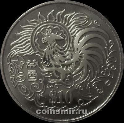 10 долларов 1993 Сингапур. Год петуха.