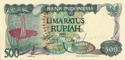 500 рупий 1982 Индонезия.