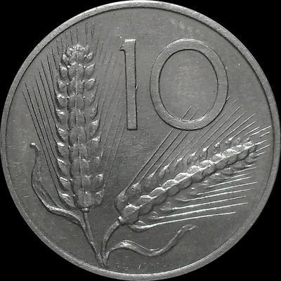 10 лир 1970 Италия. Плуг.