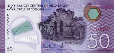 50 кордоб 2015 Никарагуа.