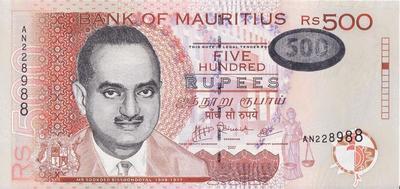 500 рупий 2007 Маврикий.