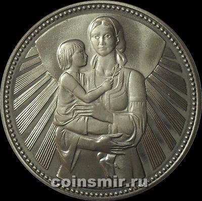 2 лева 1981 Болгария. 1300 лет Болгарии. Женщина с ребёнком.