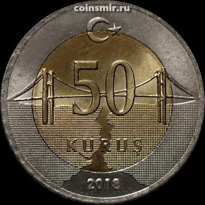 50 куруш 2018 Турция.
