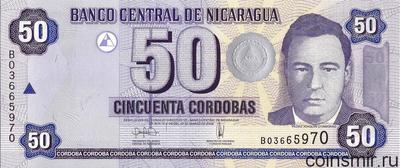 50 кордоб 2006 Никарагуа.