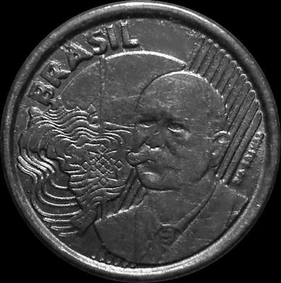 50 сентаво 2012 Бразилия.