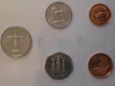 Набор из 5 монет ОАЭ (Объединённые Арабские Эмираты).