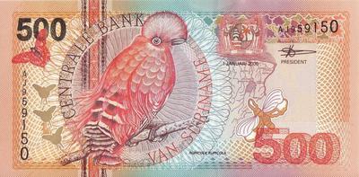 500 гульденов 2000 Суринам.