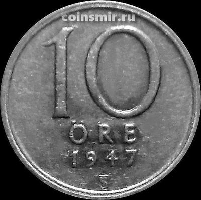 10 эре 1947 TS Швеция.