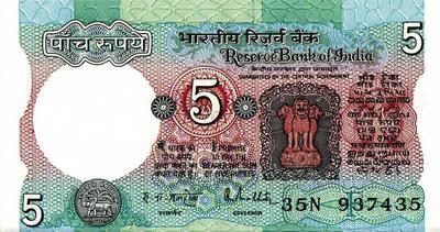 5 рупий 1985-1990 Индия.
