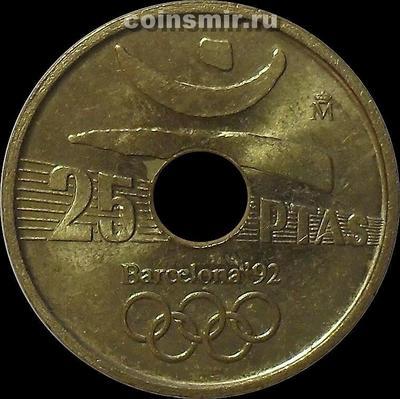 25 песет 1991 Испания. Олимпиада в Барселоне 1992.