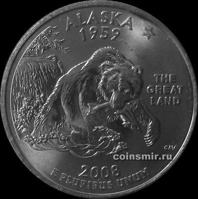 25 центов 2008 D США. Аляска.