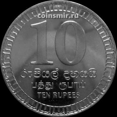 10 рупий 2017 Шри Ланка.