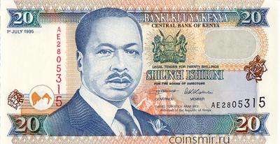 20 шиллингов 1995 Кения.