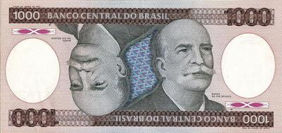 1000 крузейро 1981-1986 Бразилия.