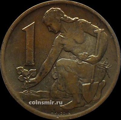 1 крона 1976 Чехословакия.