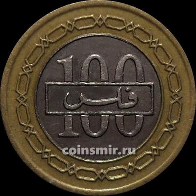 100 филсов 1992 Бахрейн.