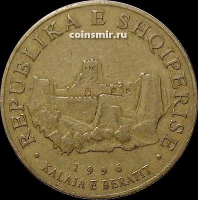 10 лек 1996 Албания. Крепость Берат.