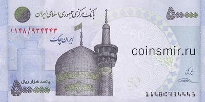 500000 риалов 2015  Иран.