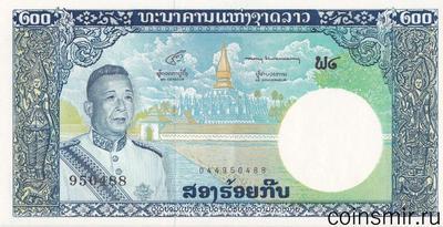 200 кип 1963 Лаос.