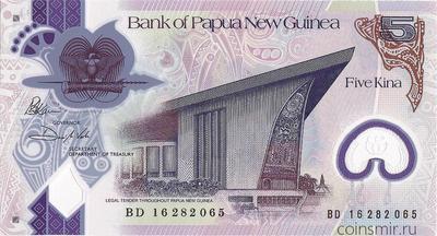 5 кин 2016 Папуа-Новая Гвинея.