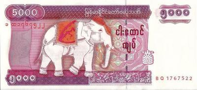 5000 кьят 2009  Мьянма.