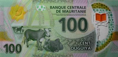 100 угий 2017 Мавритания.