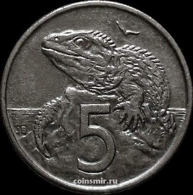 5 центов 1996 Новая Зеландия. Туатара (Новозеландская ящерица).