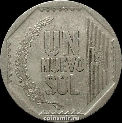 1 новый соль 2008 Перу.